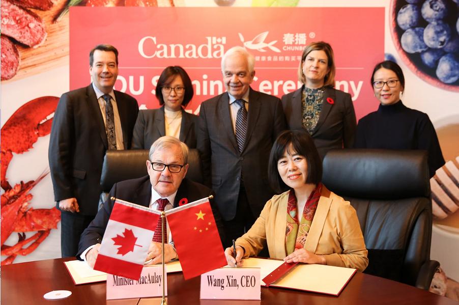 加拿大农业部与春播签约合作
